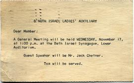 B'Not Israel Ladies' Auxiliary Invitation.