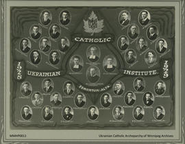 Ukrainian Catholic Institute, Edmonton
